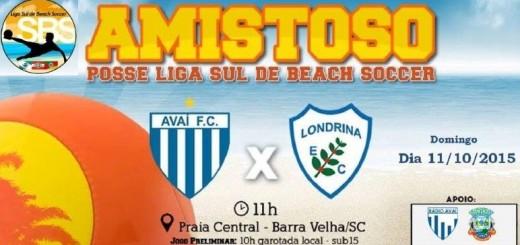 Liga Banner Amistoso MENOR